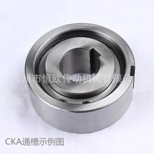 单向离合器 CK-A1542 CK-A1747 CK-A2052 CK-A2562 超越离合器