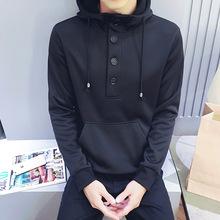 2017春秋季新品男式韩版卫衣休闲修身青年连帽简约纯色卫衣外套