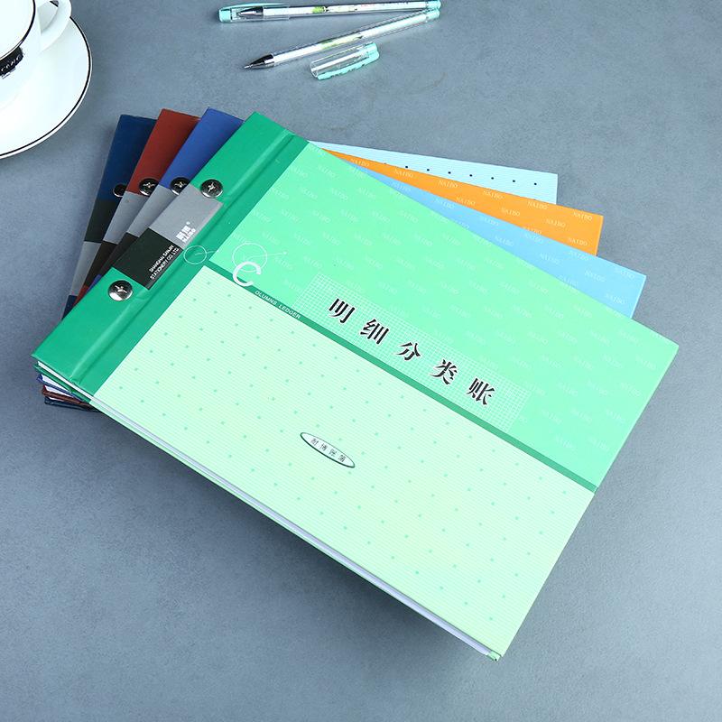 会计财务账簿16k手账本实物出入账库存分类账银行存款日记账账簿