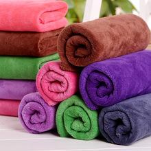超細纖維毛巾 酒店速干吸水運動面巾 免費做字定制logo廣告贈品