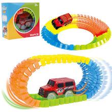 外贸爆款发光轨道车电动儿童玩具夜光汽车套装拼装软积木批发