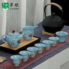 特价官窑茶具套装 高档陶瓷礼品功夫茶具公司活动logo定制送礼