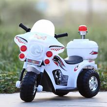 廠家批發新款嬰兒寶寶可坐兒童電動電瓶車兒童三輪兒童電動摩托車