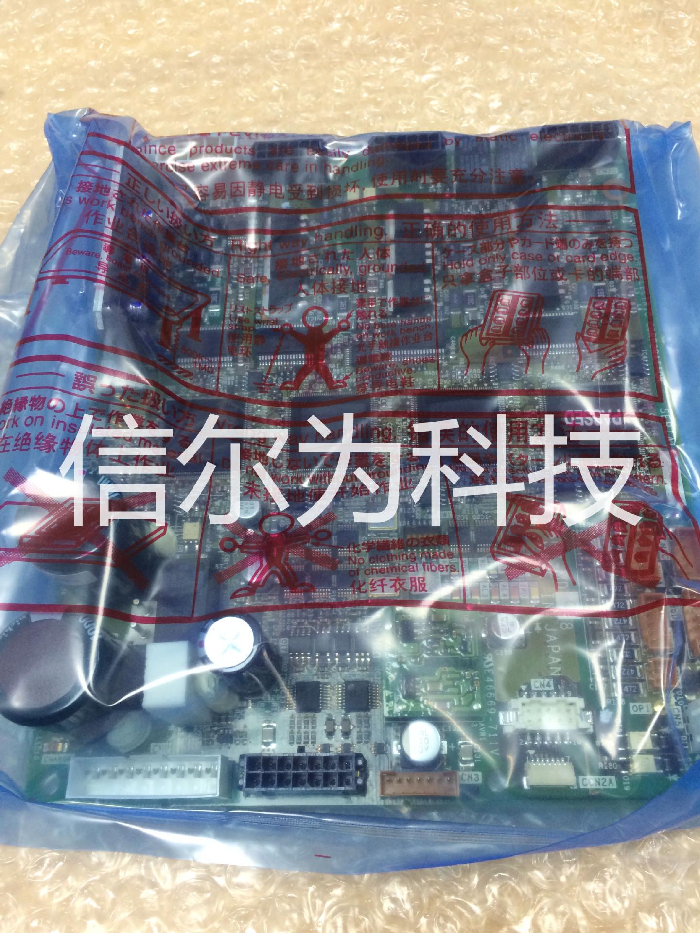 SMT GXH飞达 日立贴片机 GXH-1 GXH-1S GXH-3 电动飞达维修买卖