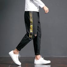 Quần Jeans nam thời trang, kiểu dáng trẻ trung, phong cách hiện đại