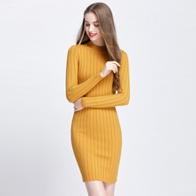 2017冬季新款女裝針織毛衣裙中長款圓領長袖抗條韓版純色打底毛衣