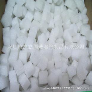 同球供应 白色方块EPE珍珠绵防震填充 粉色防静电EPE电子产品包装