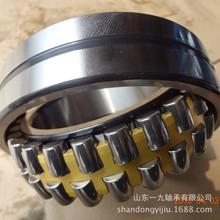 山东精密轴承厂供应调心滚子轴承23064CA/W33 机械轴承