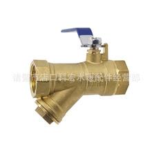 黃銅過濾器球閥 Y型過濾閥 不銹鋼濾網