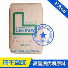 手巾566EF0-566