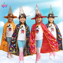 六一节儿童披风服装表演衣服演出服饰儿彩金骷髅童南瓜蜘蛛披风