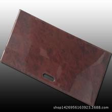 14霸道中控儲物面板框PRADO中控面板普拉多儲物箱面板裝飾桃木Y