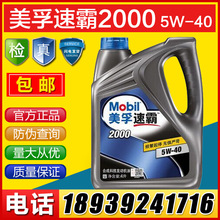 燃料油添加剂E348975E-3489752