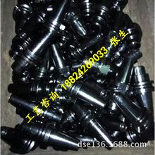 供应光亮化学镀黑色镍液/镀黑镍药水 发黑 环保黑色磷化液