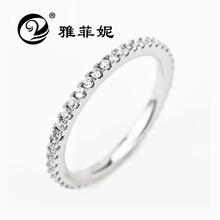 厂家直销欧美爆款s925纯银首饰高档锆石微镶戒指单排满钻指环定制