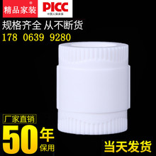 塑料薄膜68F-6812