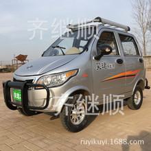 鋰電鐵殼電動四輪車成人電動轎車油電兩用助殘車燃油助力車