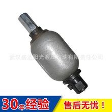 奉化立新 优质 囊式蓄能器 NXQA-10 NXQA-16 皮囊 油压储能器
