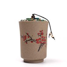 粗陶茶 陶瓷小号醒茶罐原泥储物食品子密封药干果普洱礼盒