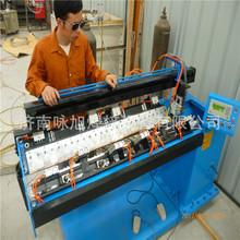 自动不锈钢直缝焊机 方形风管直缝焊机氩弧焊