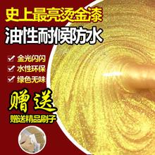 其他油墨9B039ECBA-939363