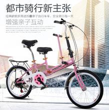 亲子母子折叠自行车20寸双人座带小孩接送宝宝成人女式淑女单车