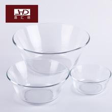 厂家批发青?#36824;?#29627;璃碗 耐热无铅玻璃沙拉碗 水果拼盘碟子