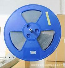 工廠長期供應優質屏蔽蓋固定夾子 PCB板屏蔽夾 大量現貨
