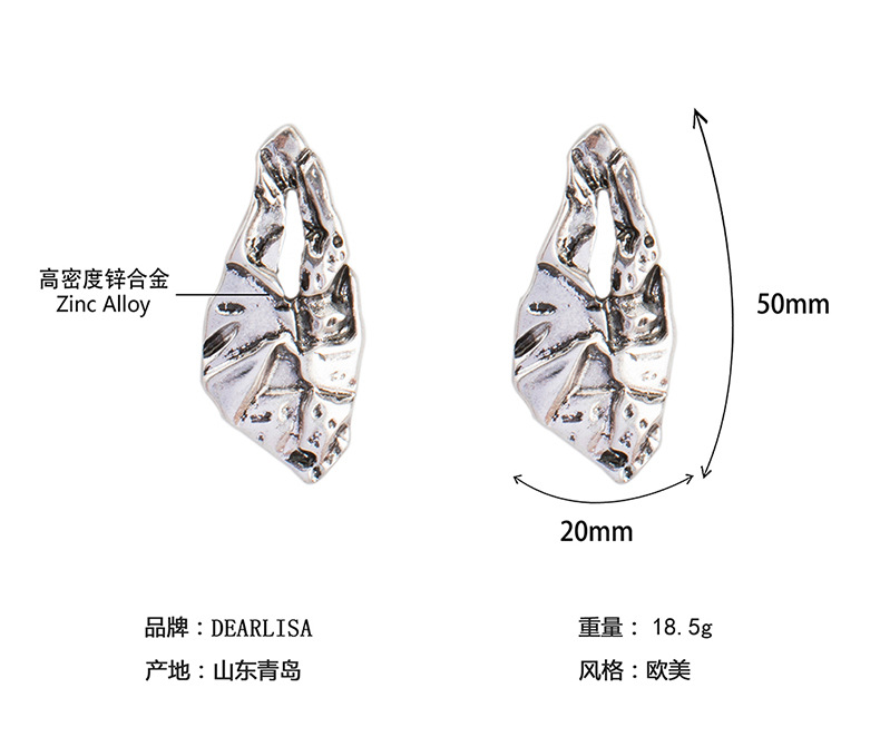 Fashion OL Occident and the United States alloy plating earring (Retro silver)NHBJ0301-Retro silver