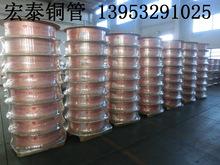 大金空调配件铜管/青岛宏泰厂家直销/紫铜管价格管件/保温铜管