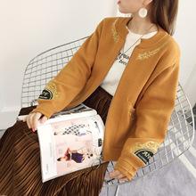 2017新款女装宽松针织开衫韩版短款刺绣毛衣外套上衣潮 一件代发