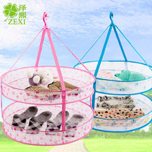 QT 5157 high quality non-slip windproof clothes net double foldable windproof clothes drying basket net