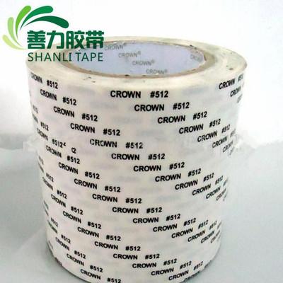 城阳皇冠双面胶 CROWN#512强力双面胶 即墨皇冠511耐高温棉纸胶带