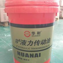 工业润滑油52F8C280-52828554