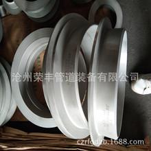 铝合金翻边管法兰 松套法兰  对开环法兰 量大优惠