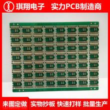 广东RJ45 Type-cPCB电路板制造厂家 直销通讯类rj45线路板 可定制