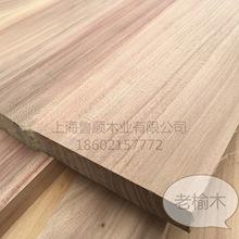 榆木老榆木榆木板材老榆木板材