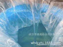 環保801膠水 801建筑膠水 濃縮801建筑膠水(可3倍加水稀釋)