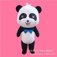 卡通人偶行走服熊猫手办cosplap表演道具服吉祥物人偶定制出租