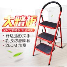 批發加厚人字梯 家用梯 三四五步梯子 便攜式折疊梯 鐵梯