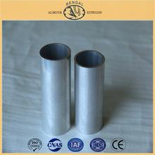 1060鋁管,1050鋁管、5052鋁管