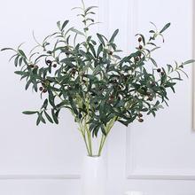 厂家直销假花 仿真橄榄枝 六叉十叉绿植家居装饰品创意绢花摆件