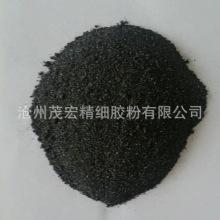 其他类型日用化学品B4CADA4-447