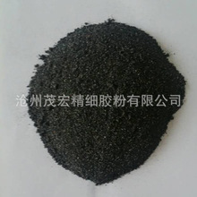 氢氧化钙5AEF-574667