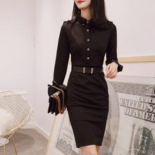 2019秋装新款女装立领肩章单排扣修身显瘦中长款黑色连衣裙3305