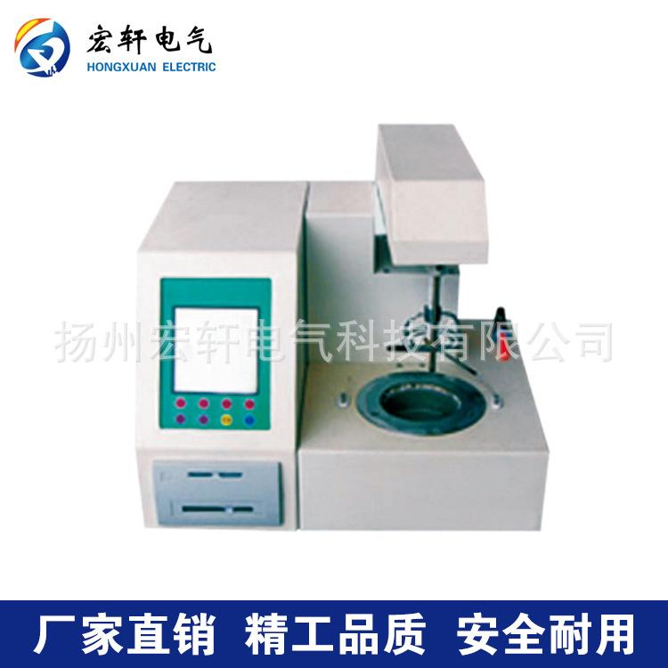 开口闪点测试仪ISO2592、 GB267-88的标准方法.设计、制造