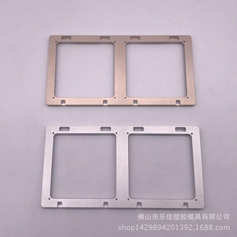专业CNC加工铝合金  定制开关铝合金面板  酒店开关铝合金边框