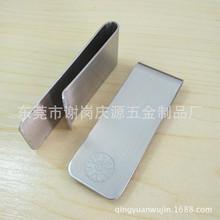 廠家生產304不銹鋼金屬錢夾厚度為0.6mm表面拉絲效果可鐳射logo