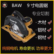 批发销售木工手动电锯工具 M1Y-BW-235 9寸通用微型手提电圆锯