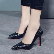 Mùa xuân mới 2018 thoải mái cao gót nữ đẹp với phiên bản Hàn Quốc chuyên nghiệp của mẫu giày đế xuồng hoang dã dành cho nữ Giày cao gót